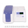 TA-ST食品色素快速检测仪