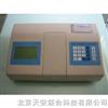 TA-8多功能食品安全快速分析仪