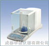 HC-AHC-A系列电子分析天平
