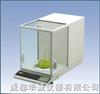 HCHC系列电子分析天平