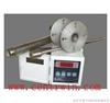 XFZO-112XFC化锆烟气氧分析仪/氧化锆烟气氧测控仪