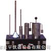 SD-1相对密度仪价格厂家型号技术参数使用方法