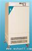 HWS-080恒温恒湿箱