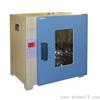 PYX-DHS.500隔水式电热恒温培养箱