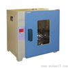 PYX-DHS.400-II隔水式电热恒温培养箱