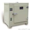 HH-B11.500-BS-II电热恒温培养箱