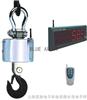 標準1噸電子吊秤,1噸電子吊鉤秤,1噸-直式電子吊鉤秤