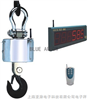 標準2噸電子吊秤,2噸電子吊鉤秤,2噸-直式電子吊鉤秤