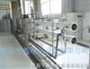 NX-HT河北水处理设备|石家庄水处理设备|唐山水处理设备}