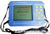 ZBL-C310钢筋锈蚀检测仪,钢筋锈蚀检测仪ZBL-C310,ZBL-C310,钢筋锈蚀检测仪ZBL-C310价格|华清仪器总代理
