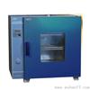 YHG-600-BS远红外快速干燥箱