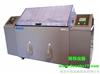 YWX-750C型出口型盐雾试验箱,盐雾腐蚀试验箱【专业生产厂家】