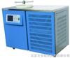 TA-1低温冷冻机