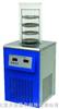 TA-1普通型立式冻干机