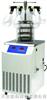 TA-1压盖型冻干机