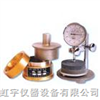 SS-I型土壤收缩仪价格厂家型号技术参数使用方法
