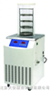 TA-1普通型冻干机