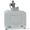 TA-9400紫外分析仪