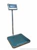 標準5T全防水電子平臺稱,5T食品工廠專用不銹鋼平臺稱