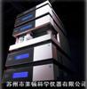 UltiMate3000超快速液相系统-RSLC