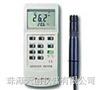 DO-5510HA水中氧气含量测试仪台湾路昌DO-5510HA溶氧仪