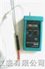 SGA91在线式一氧化碳烟气分析仪