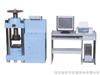 DYE-300S型全自动电脑恒应力压力试验机价格厂家型号参数使用方法