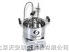 TA-S8C油浴定时数显恒温搅拌器