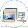 ecoMaster德国ROENALYTIC(宏德)ecoMaster X射线镀层测厚仪