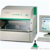 MaXXi 5 PIN德国ROENALYTIC(宏德)MaXXi 5 PIN X射线镀层测厚仪