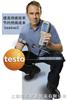 testo330-1testo330-1德图烟气分析仪