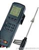 testo300M便携式testo300M烟气分析仪