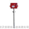 TA-UA高液位报警器