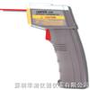 红外线测温仪CENTER 350,红外线测温仪CENTER 350价格,CENTER 350红外线测温仪