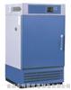 GDW-300高低温试验箱