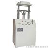 WYC-3电动液压成型脱模机价格型号参数图片使用方法