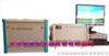 WH-MCY-4脉冲式核磁共振含油含水分析仪/油品分析仪/油品含油含水检测仪