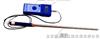 H9177 砂石水分仪/沙子石子水分仪/混凝?#20102;?#20998;仪