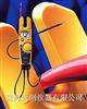 FlukeT5電壓電流通斷測試儀