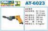 AT-6023巨霸气动工具-巨霸风动剪刀AT-6023