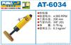 AT-6034巨霸气动工具