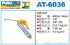 AT-6036巨霸气动工具-巨霸气动黄油枪AT-6036