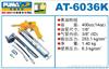 AT-6036K巨霸气动工具-巨霸气动黄油枪AT-6036K