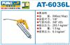 AT-6036L巨霸气动工具-巨霸气动黄油枪AT-6036L