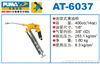 AT-6037巨霸气动工具-巨霸气动黄油枪AT-6037