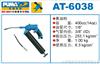AT-6038巨霸气动工具-巨霸气动黄油枪AT-6038