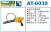 AT-6039巨霸气动工具-巨霸气动黄油枪AT-6039