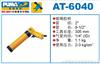AT-6040巨霸气动工具-巨霸气动硅胶枪AT-6040