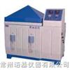LYW-025盐雾试验箱