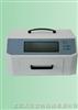 TA-Z2暗箱式紫外分析仪